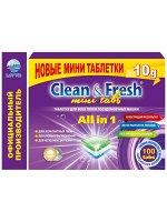 "Таблетки для ПММ ""Clean&Fresh"" Allin1 mini tabs 100 штук"
