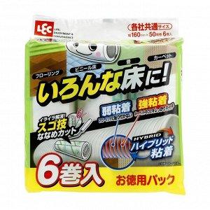 Сменные блоки липкой ленты Lec для чистки полов (универсальные) 50 листов х 6 рулонов