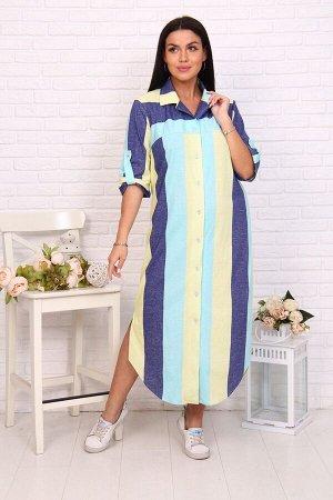 Пл-елизаветта женское платье
