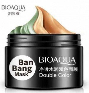 771632 BIOAQUA Очищающая и увлажняющая двухцветная маска для лица с зеленой глиной , 50+50 г