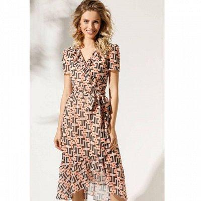 BAGPOT. Контейнеры для рассады, агротекстиль — Женская одежда. Размер 46-48