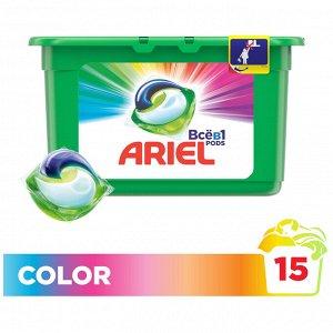 ARIEL Авт Гель СМС жидк. в растворимых капсулах Liquid Capsules Color 15X23.8г