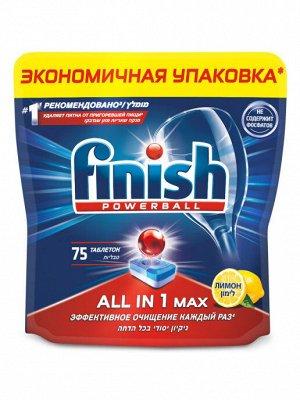 Finish / Финиш ТАБЛЕТКИ ALL IN 1 MAX ЛИМОН 75ШТ
