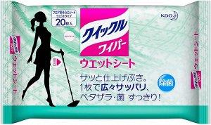 Quickle Wipe - одноразовые влажные салфетки для мытья