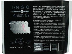 Прокладки гигиенические Inso Anion O2 Normal, 10 шт