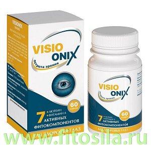 """Фитокомплекс """"VISIONIX"""" (для зрения), ПЭТ банка, капс. 0,50 г №60, в инд. уп."""