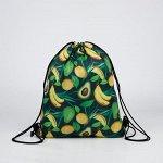 Мешок для обуви  Авокадо/банан, 35*1*42, отд на шнурке, черный 7041989