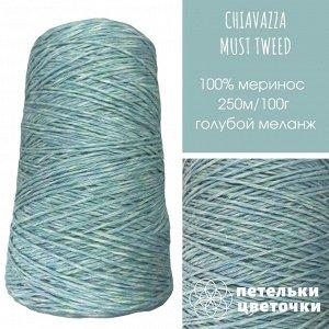 Chiavazza, 200 гр, голубой меланж
