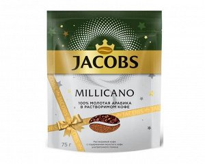 Кофе растворимый Jacobs Millicano 150 грамм