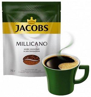 Кофе растворимый Jacobs Millicano 75гр