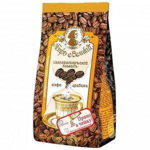 Кофе молотый Петр Великий 204 гр прямо в чашу кофе