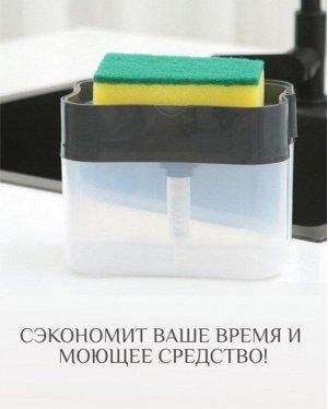 Дозатор для жидкого мыла на кухню