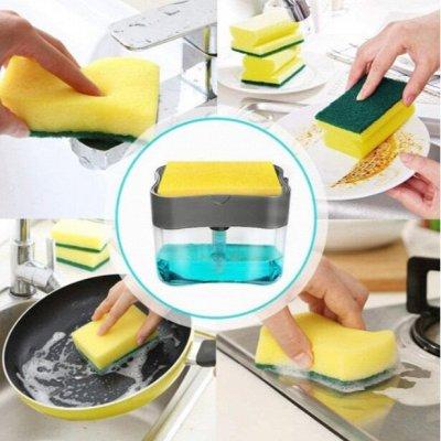 🥑Секреты Настоящей Хозяюшки! Товары для дома — Дозатор для жидкого мыла на кухню