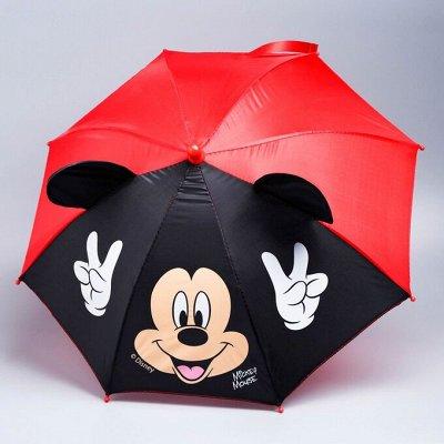 Яркие футболки для стильного образа до 64 размера — Детские зонты