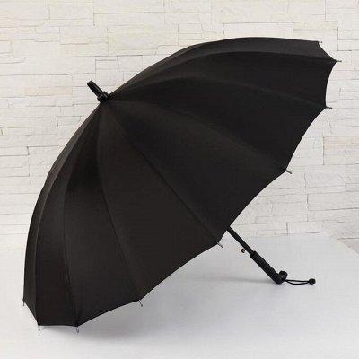 Яркие летние платья на любой вкус! Обновляем гардероб — Мужские зонты