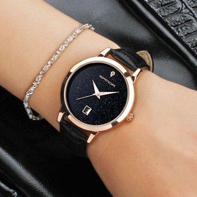 от 99 рублей! Стильные и яркие женские ремни — Женские наручные часы