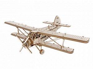 Конструктор Самолёт Арлан 0161