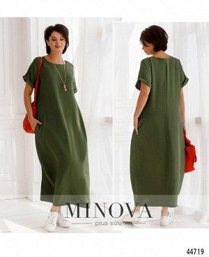 Платье №541А-хаки