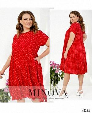 Платье №1025-красный