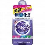 """Гель для стирки """"TOP Super NANOX"""" (концентрат для контроля за неприятными запахами) 400 г / 15"""