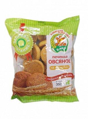 """Печенье """"Клин"""" Овсяное на фруктозе 350 г"""