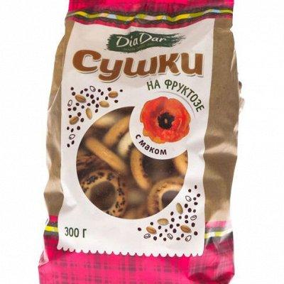 ПП-вкусняшки для фитоняшки! и не только)Ешь и стройней) — Печенье, сушки, вафли, хлебцы 🍪