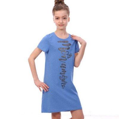 Ив-каприз, доставка 3дня, одежда для дома, поступление — Детский трикотаж