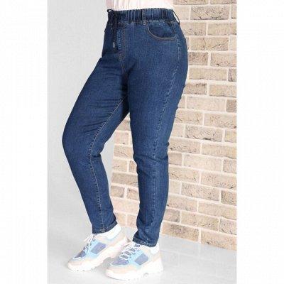 Трикотажница. Женская одежда. Новинки и жаркие скидки — Женские джинсы, летние скидки