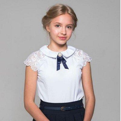 Новые блузки в школу