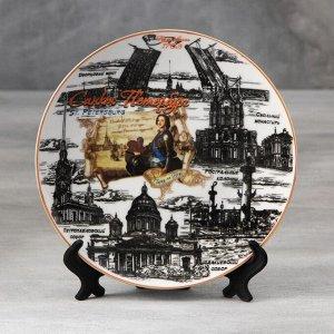 Тарелка сувенирная «Санкт-Петербург», d=20 см