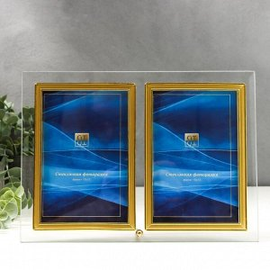 """Фоторамка двойная стекло """"GT 224/-G"""" 10х15 см, вертикаль, золотой"""