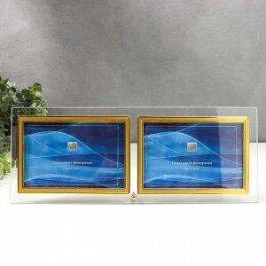 """Фоторамка двойная стекло """"GT 234/-G"""" 10х15 см, горизонталь, золотой"""