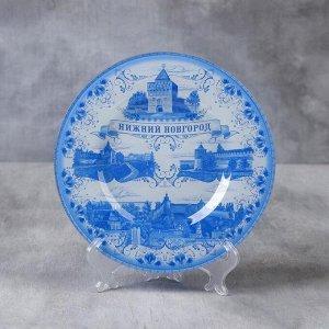 Тарелка декоративная «Нижний Новгород», d=20 см