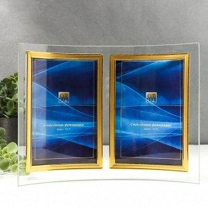 """Фоторамка двойная стекло """"GT 204/-G"""" 10х15 см, вертикаль, золото"""