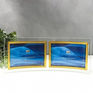 """Фоторамка двойная стекло """"GT 214/-G"""" 10х15 см, горизонталь, золото"""