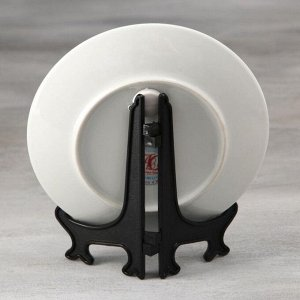 Тарелка сувенирная «Саратов», d=15 см