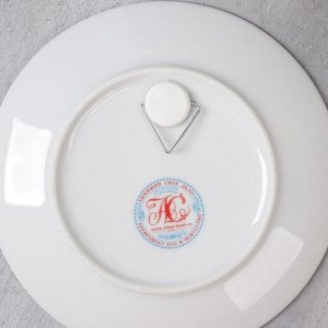 Тарелка сувенирная «Екатеринбург», d= 15 см