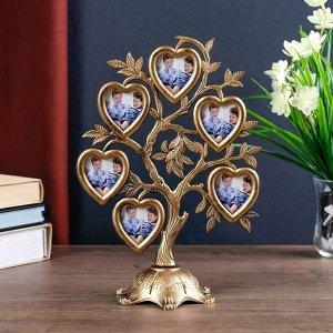 """Фоторамка пластик на 6 фото 4,5х3 см """"Дерево с сердцами"""" тёмное золото 26,5х19,5х11 см"""