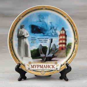 Тарелка сувенирная «Мурманск», d=15 см