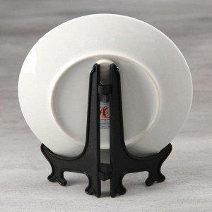 Сувенирная тарелка «Тюмень», d= 15 см