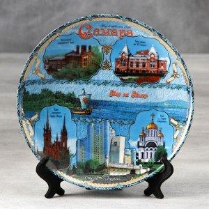 Тарелка сувенирная «Самара», d=20 см