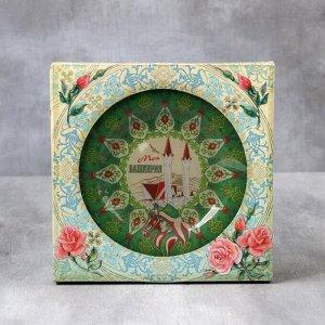 Тарелка декоративная «Башкортостан», d=20 см