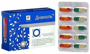 Дианоль капсулы блистер №30*500 мг