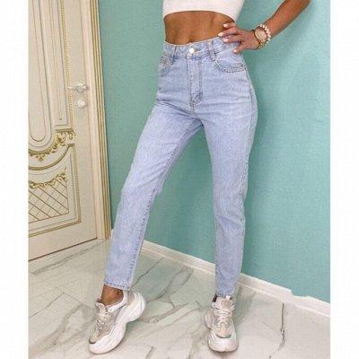 *Одежда и аксессуары по эконом ценам* — 48+: Джинсы и брюки