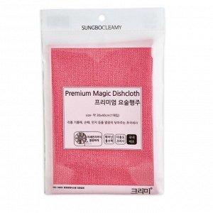 Тряпка из микрофибры с махровым плетением (повышенная впитываемость) 30 х 40 см