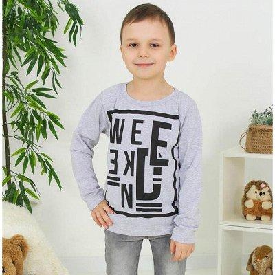 DRESS37 - доверяем трикотажу! От 42 до 66 размера — Для детей — Джемпера и кофты для мальчиков
