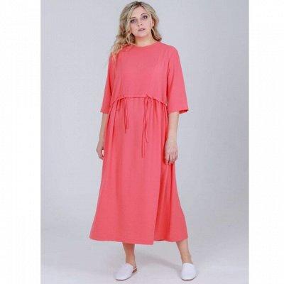 Танита. Комфортная и красивая одежда — Платья