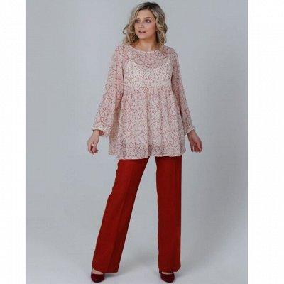 Танита. Комфортная и красивая одежда — Блузки