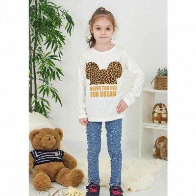 DRESS37 - доверяем трикотажу! От 42 до 66 размера — Для детей — Джемпера и кофты для девочек