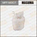 Фильтр топливный Masuma, арт. MFF-M307